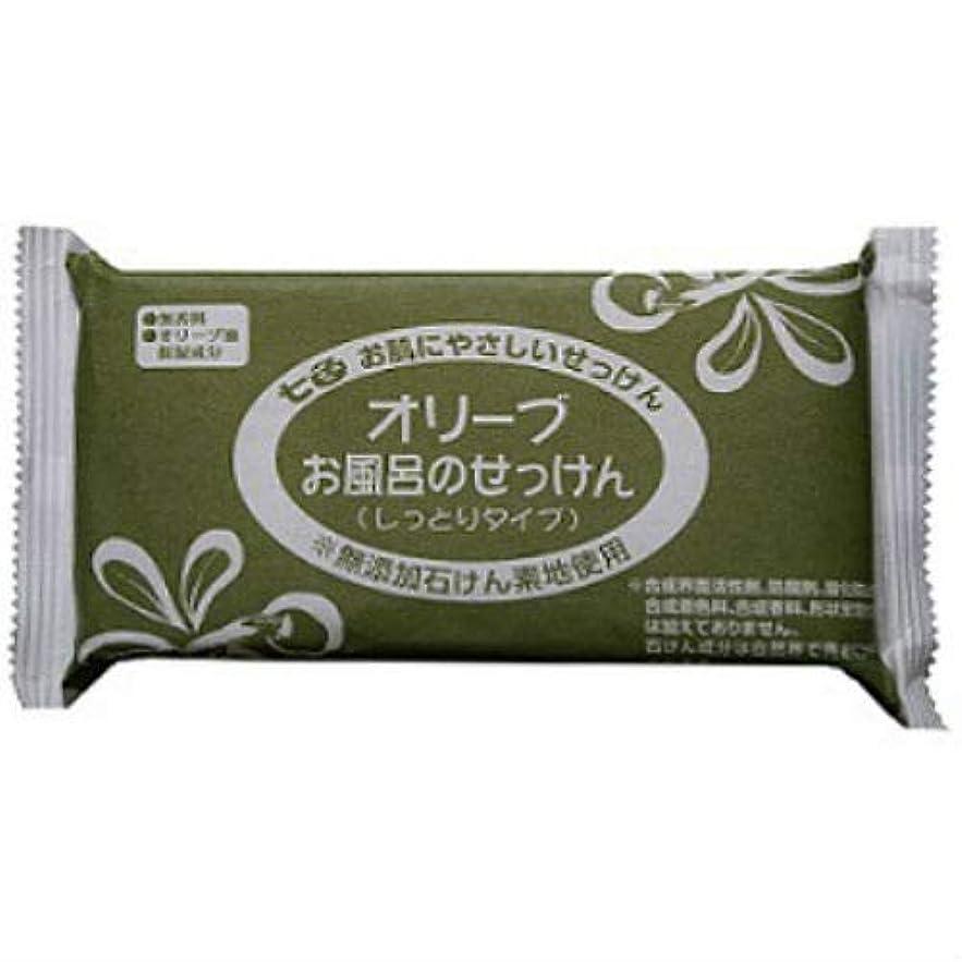 チョコレート驚きバウンスまるは オリーブ お風呂のせっけん (無添加石鹸) 100g×3個入