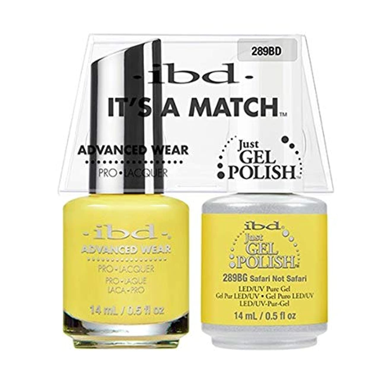 理解する出します服を着るibd - It's A Match - Duo Pack - Serengeti Soul Collection - Safari Not Safari - 14ml / 0.5oz each