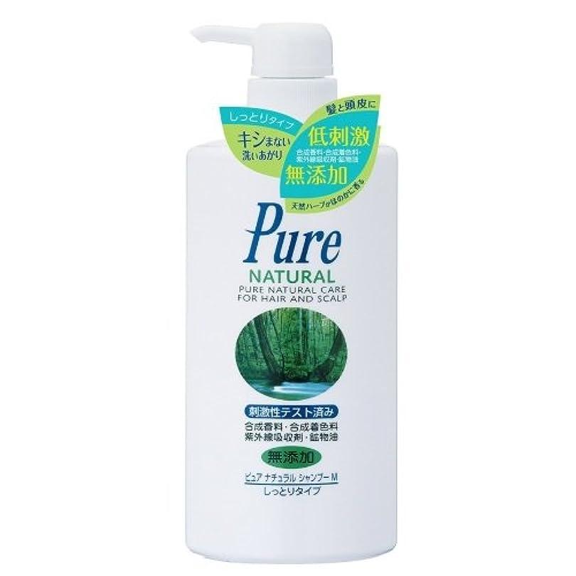 Pure NATURAL(ピュアナチュラル) シャンプー M (しっとりタイプ) 500ml