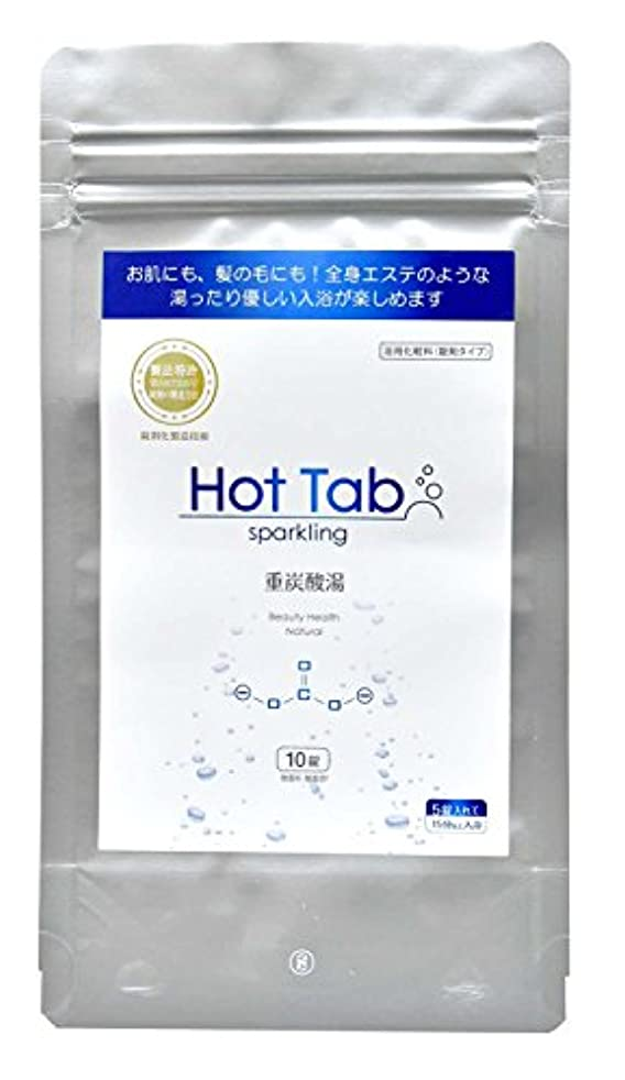 踏み台うそつきにんじん入浴剤 Sparkling Hot Tab 10錠入り  HT130010