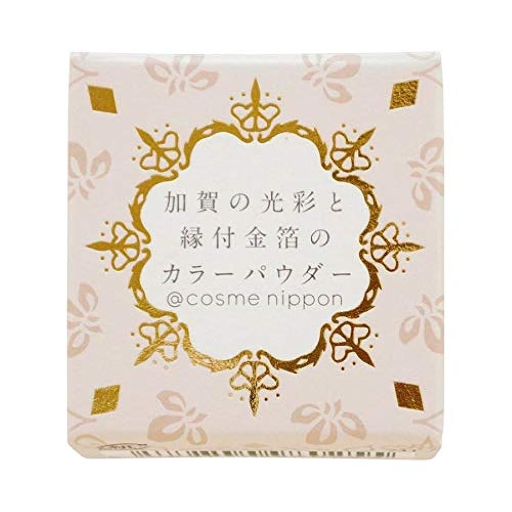 攻撃的貼り直す噛む友禅工芸 すずらん加賀の光彩と縁付け金箔のカラーパウダー01金色こんじき