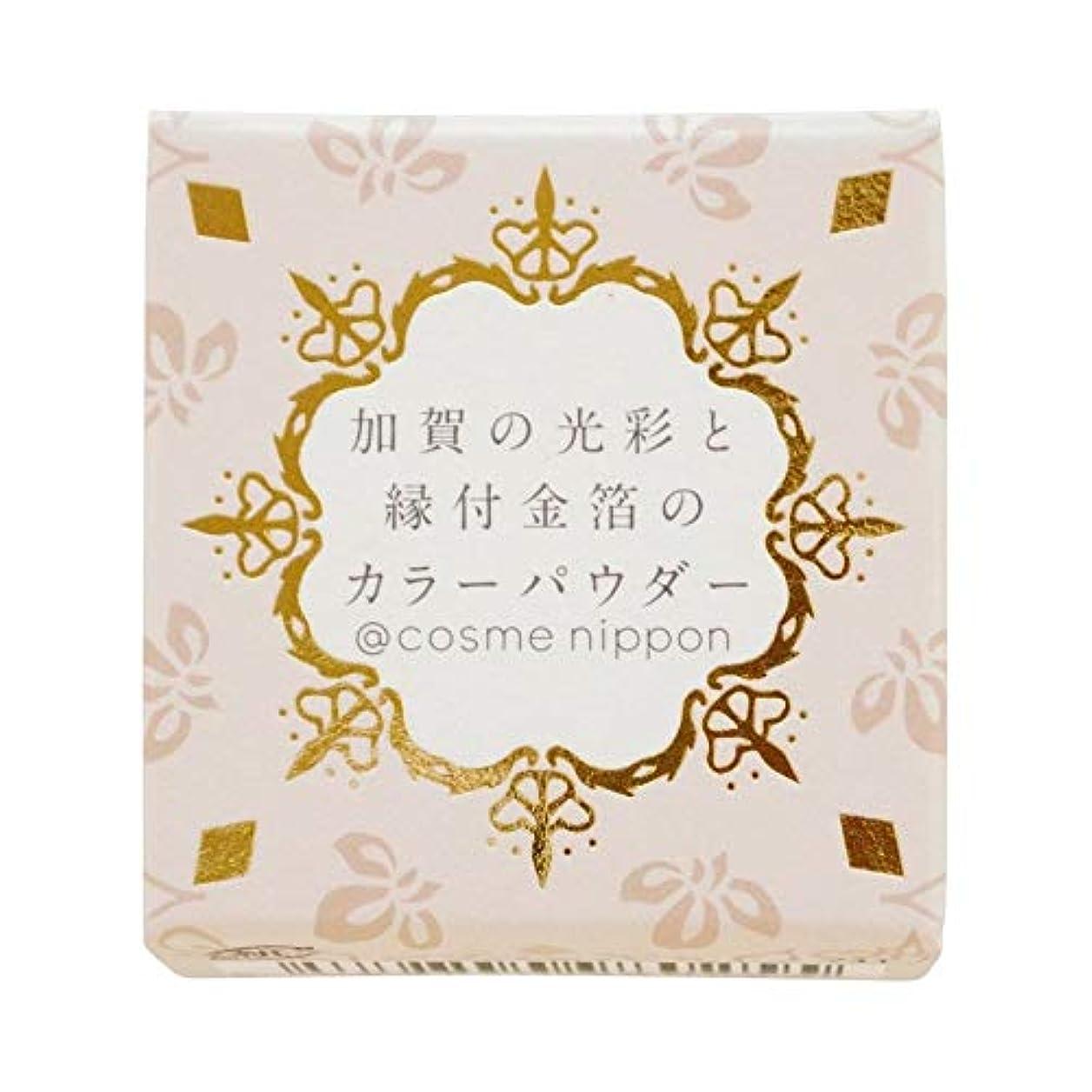ジョイントめる不安友禅工芸 すずらん加賀の光彩と縁付け金箔のカラーパウダー01金色こんじき