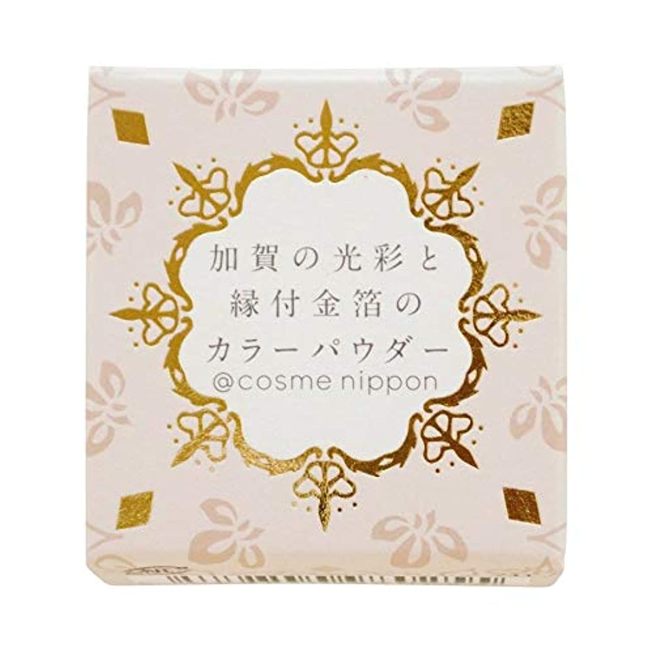 マスク談話類推友禅工芸 すずらん加賀の光彩と縁付け金箔のカラーパウダー01金色こんじき