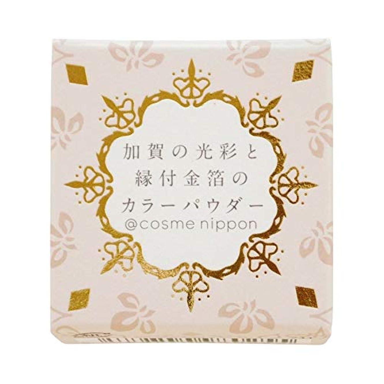 安全性要件本質的に友禅工芸 すずらん加賀の光彩と縁付け金箔のカラーパウダー01金色こんじき