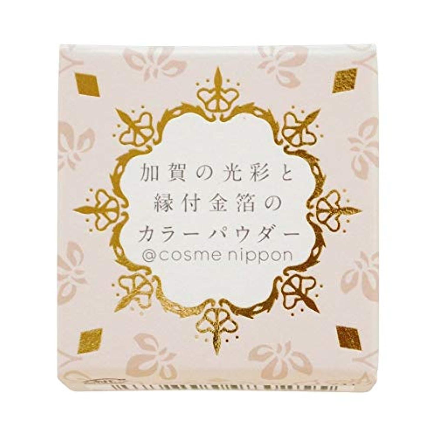 一元化するパースブラックボロウ流体友禅工芸 すずらん加賀の光彩と縁付け金箔のカラーパウダー01金色こんじき