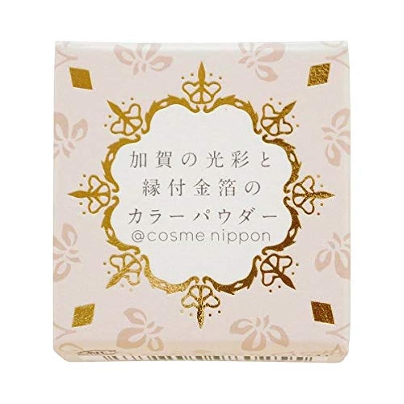 発言する知らせるピル友禅工芸 すずらん加賀の光彩と縁付け金箔のカラーパウダー01金色こんじき