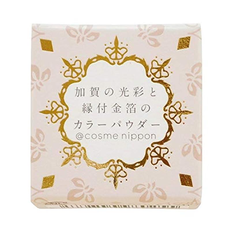 レイ狂信者透けて見える友禅工芸 すずらん加賀の光彩と縁付け金箔のカラーパウダー01金色こんじき