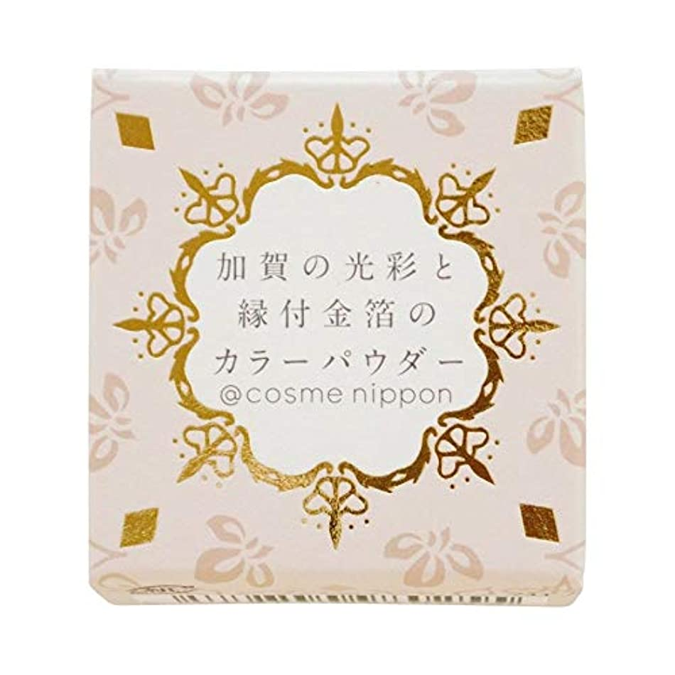 友禅工芸 すずらん加賀の光彩と縁付け金箔のカラーパウダー01金色こんじき