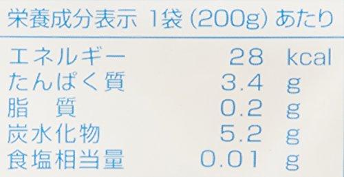 『国内産 緑豆もやし 1パック 200g 【消費期限まで1日】』の1枚目の画像