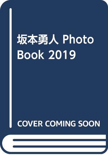 坂本勇人 Photo Book 2019の詳細を見る