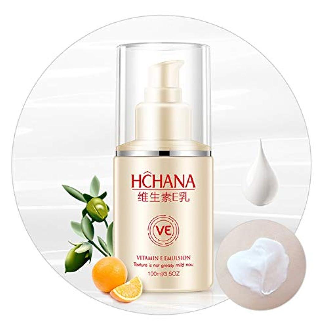 研磨剤パニックチャールズキージングLucoss ビタミンEボディクリーム、保湿収縮孔、肌の色を明るく、保湿オイルコントロール、コラーゲン合成を促進