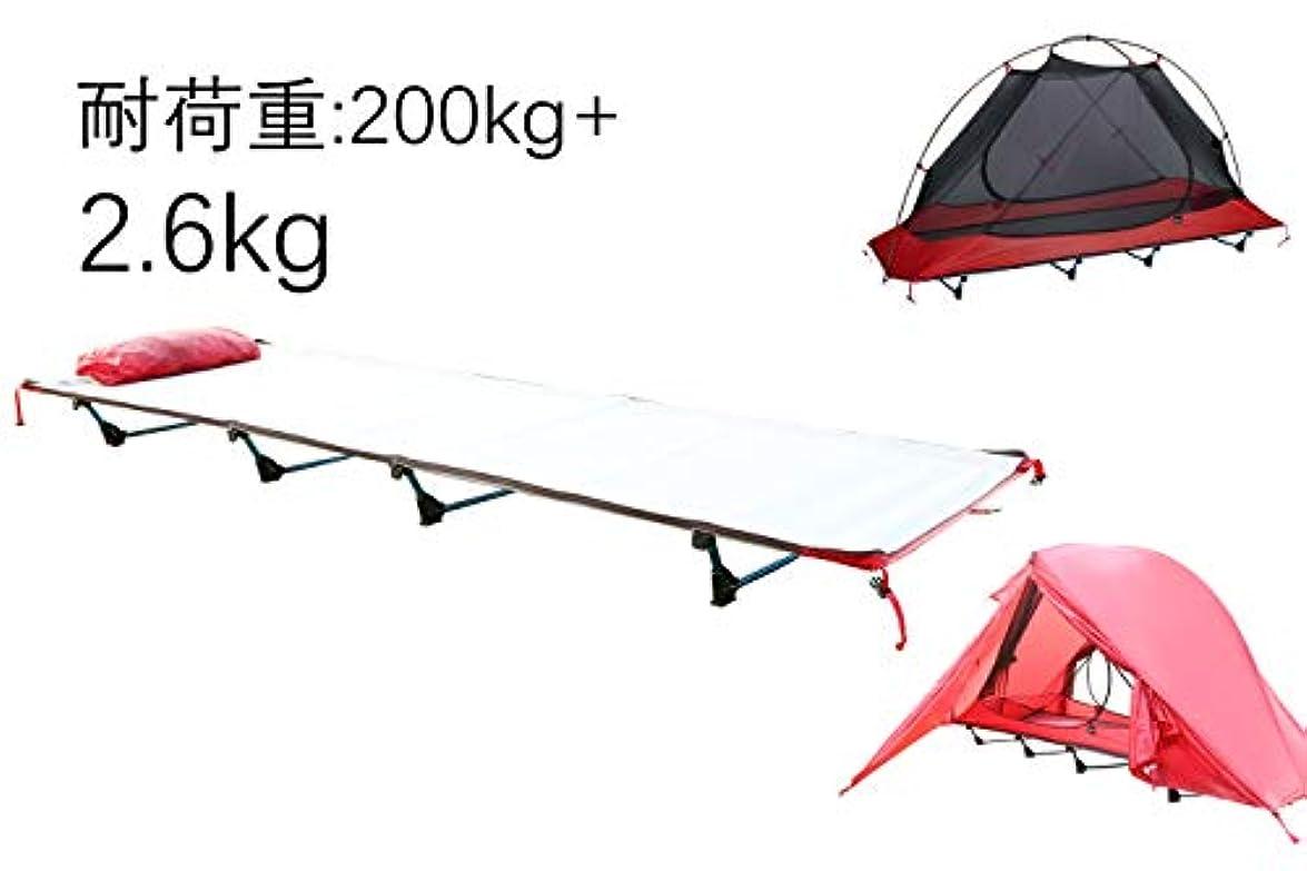 きらめくスタンド監督するキャンプ コット テント 軽量2.6KG テント用ベッド アウトドア  ツーリング テント 1人用  2色(黄、赤)テントコット DESERT WALKER™