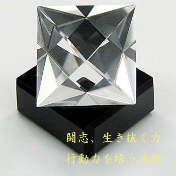 [해외]작품 정팔면체 크리스탈 24ct (D104H)/Works regular octahedral crystal 24 ct (D 104 H)