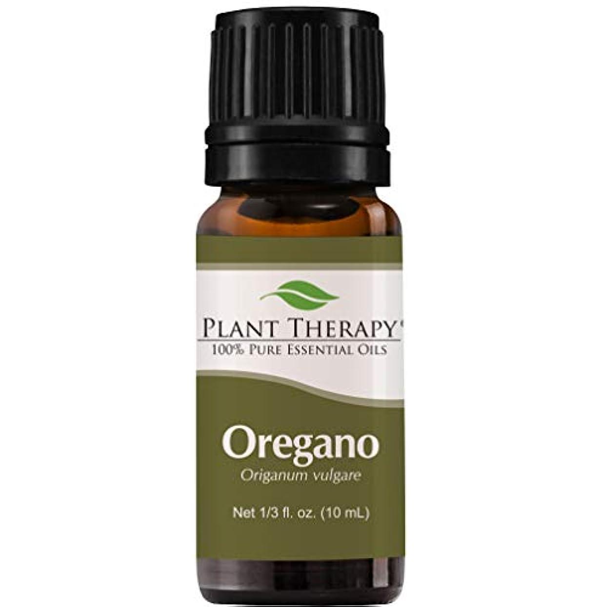 に向けて出発乳白アトミックPlant Therapy Essential Oils (プラントセラピー エッセンシャルオイル) オレガノ (オリガヌム) エッセンシャルオイル