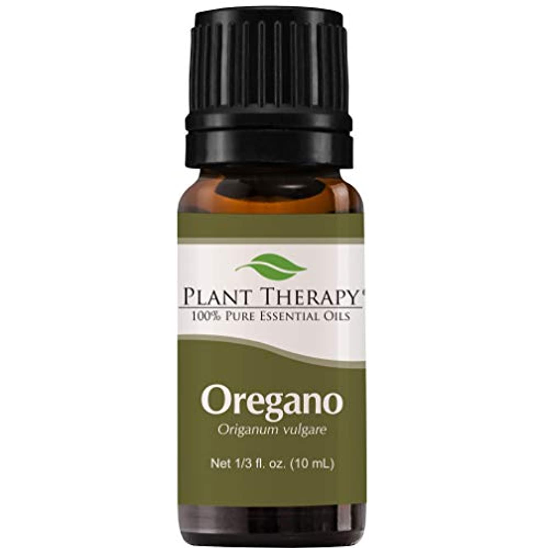 見落とす玉ねぎ極小Plant Therapy Essential Oils (プラントセラピー エッセンシャルオイル) オレガノ (オリガヌム) エッセンシャルオイル
