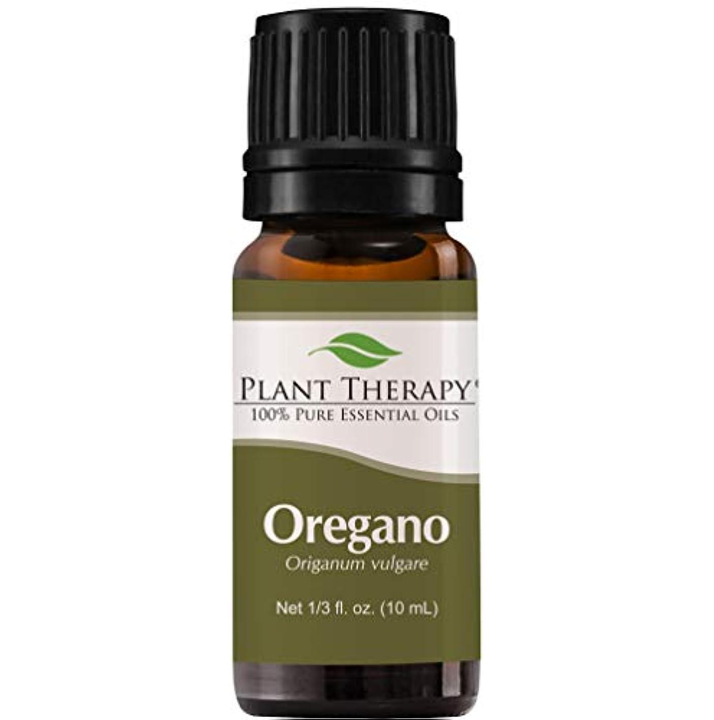 無花束酸Plant Therapy Essential Oils (プラントセラピー エッセンシャルオイル) オレガノ (オリガヌム) エッセンシャルオイル