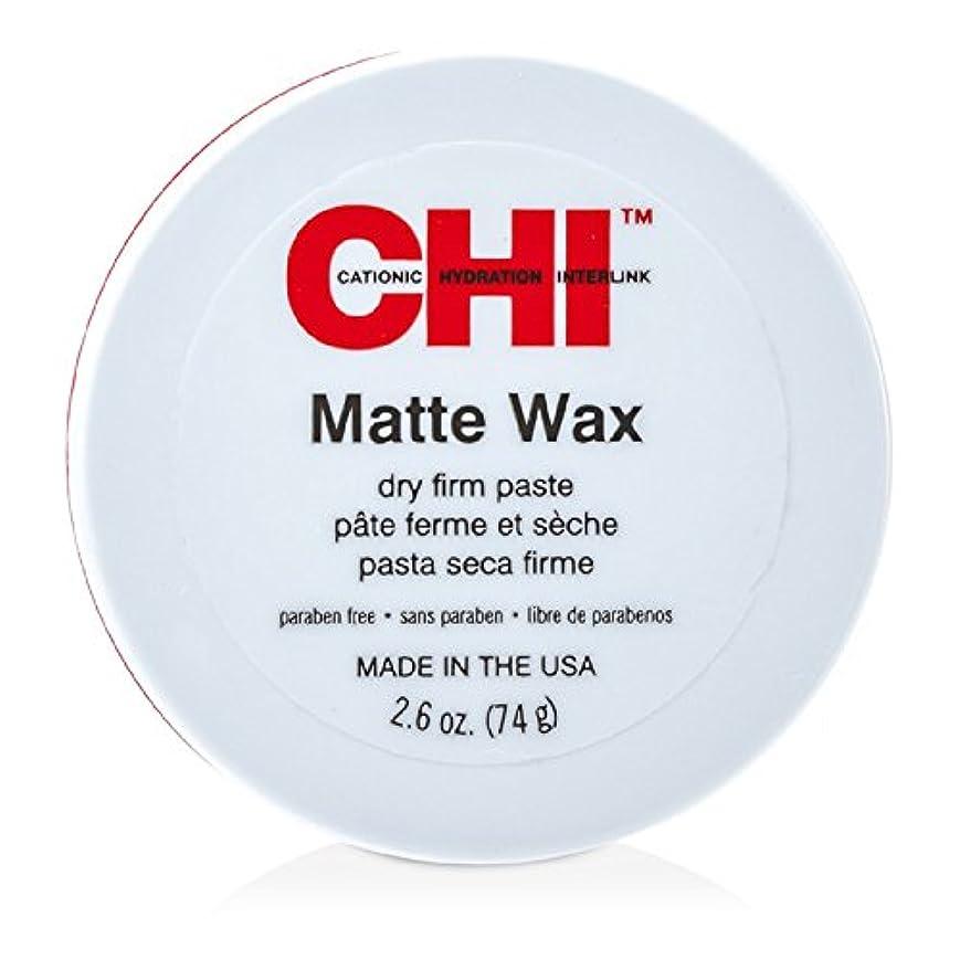 前投薬同意マウンドCHI マットワックス 74g並行輸入品