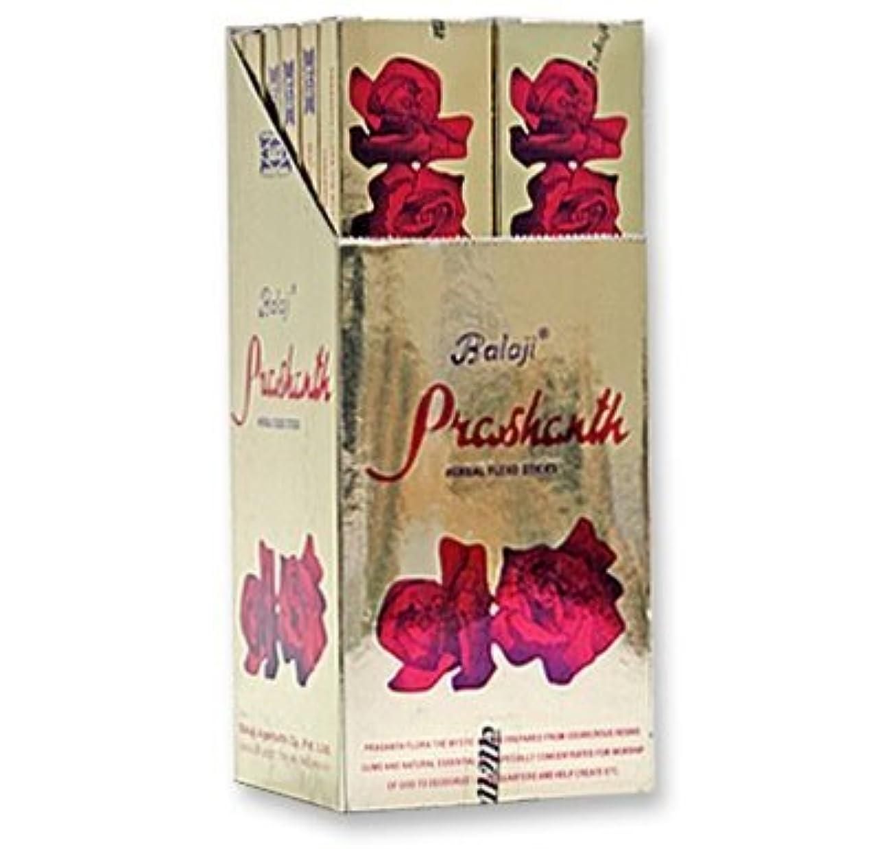 同情的プライバシー気がついてBalaji Prashanth Herbal Incense Sticks – ボックスof Twelve