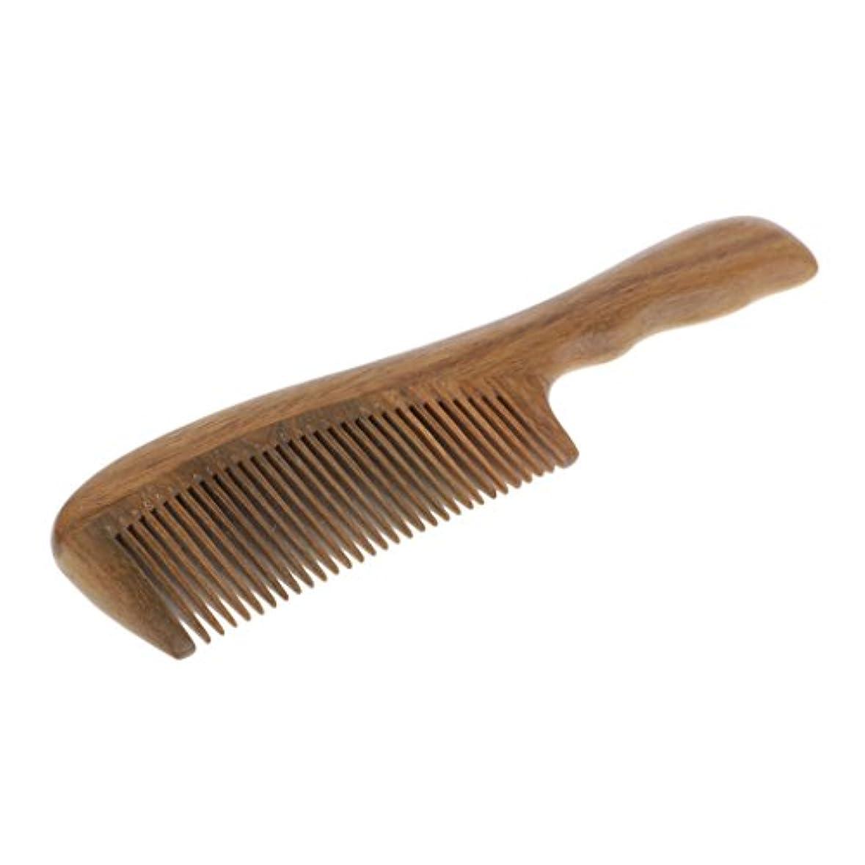 解くむちゃくちゃ鷲ウッドコーム サンダルウッド 櫛 頭皮マッサージ 木製櫛 帯電防止 2タイプ選べる - 細かい歯