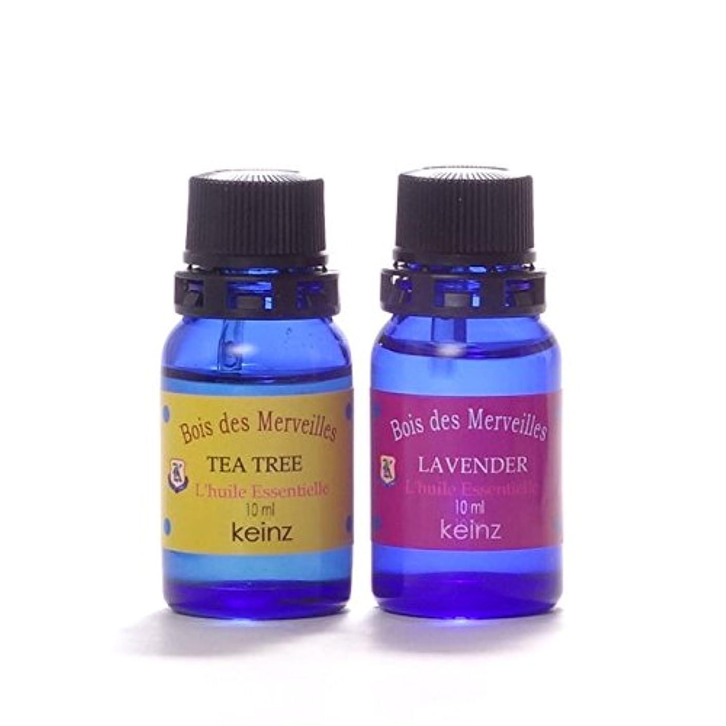 筋肉の液化する無礼にkeinzエッセンシャルオイル「ティートリー10ml&ラヴェンダー10ml」2種1セット ケインズ正規品 製造国アメリカ 水蒸気蒸留法 完全無添加 人工香料は使っていません。【送料無料】