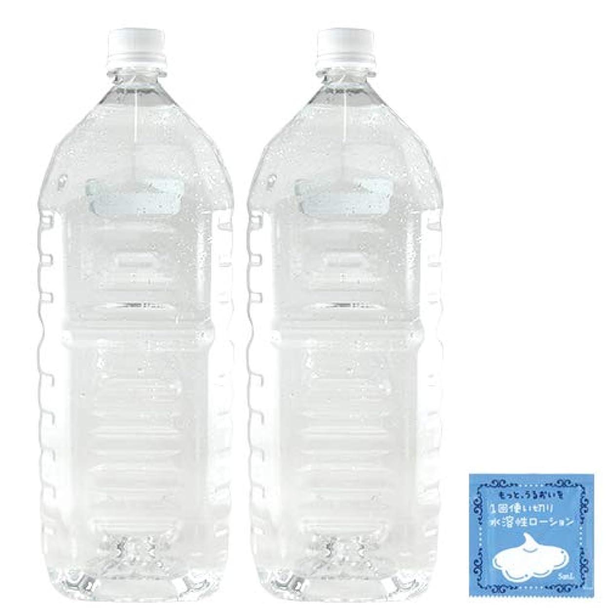 グラフ敬意眠いですクリアローション 2Lペットボトル ミディアムタイプ 業務用ローション×2本 + 1回使い切り水溶性潤滑ローション