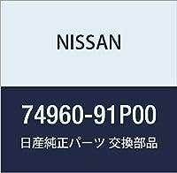 NISSAN (日産) 純正部品 ブーツ ラバー コントロール レバー クルー(自家用車) クルー(営業車) 品番74960-91P00