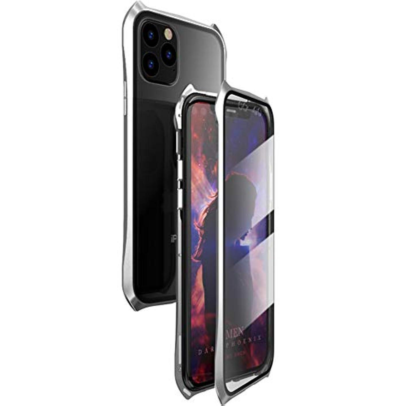 真似るジャム扇動Iphone 保護カバー - 携帯電話シェル両面ガラス磁気キングアップル11保護カバーオールインクルーシブアンチフォール男性と女性の