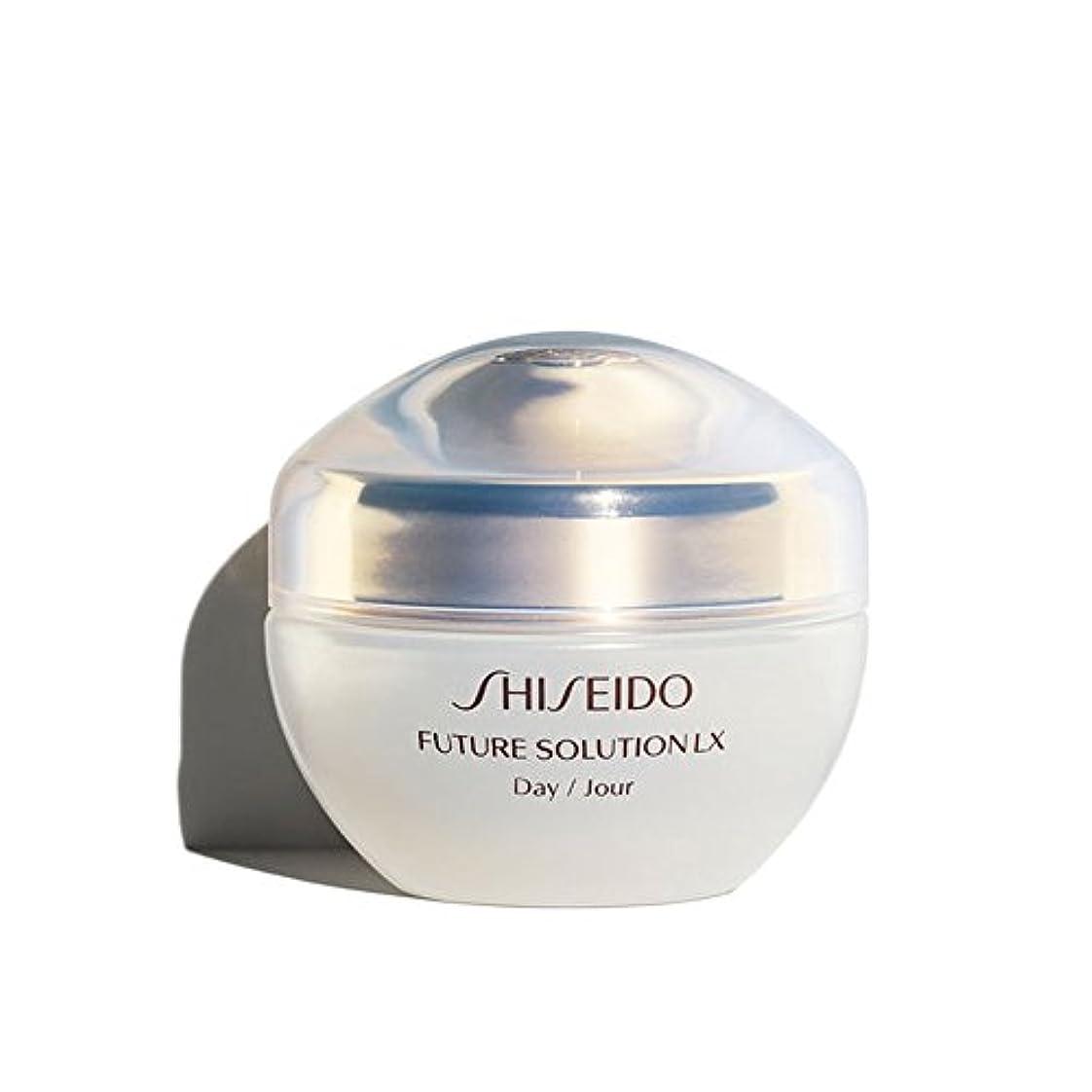 バクテリア聴覚アクティブ資生堂 Future Solution LX Total Protective Cream SPF 20 50ml/1.8oz並行輸入品