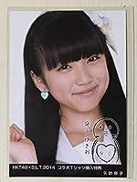 HKT48◆矢吹奈子◆BLTコラボTシャツ購入特典生写真◆即決