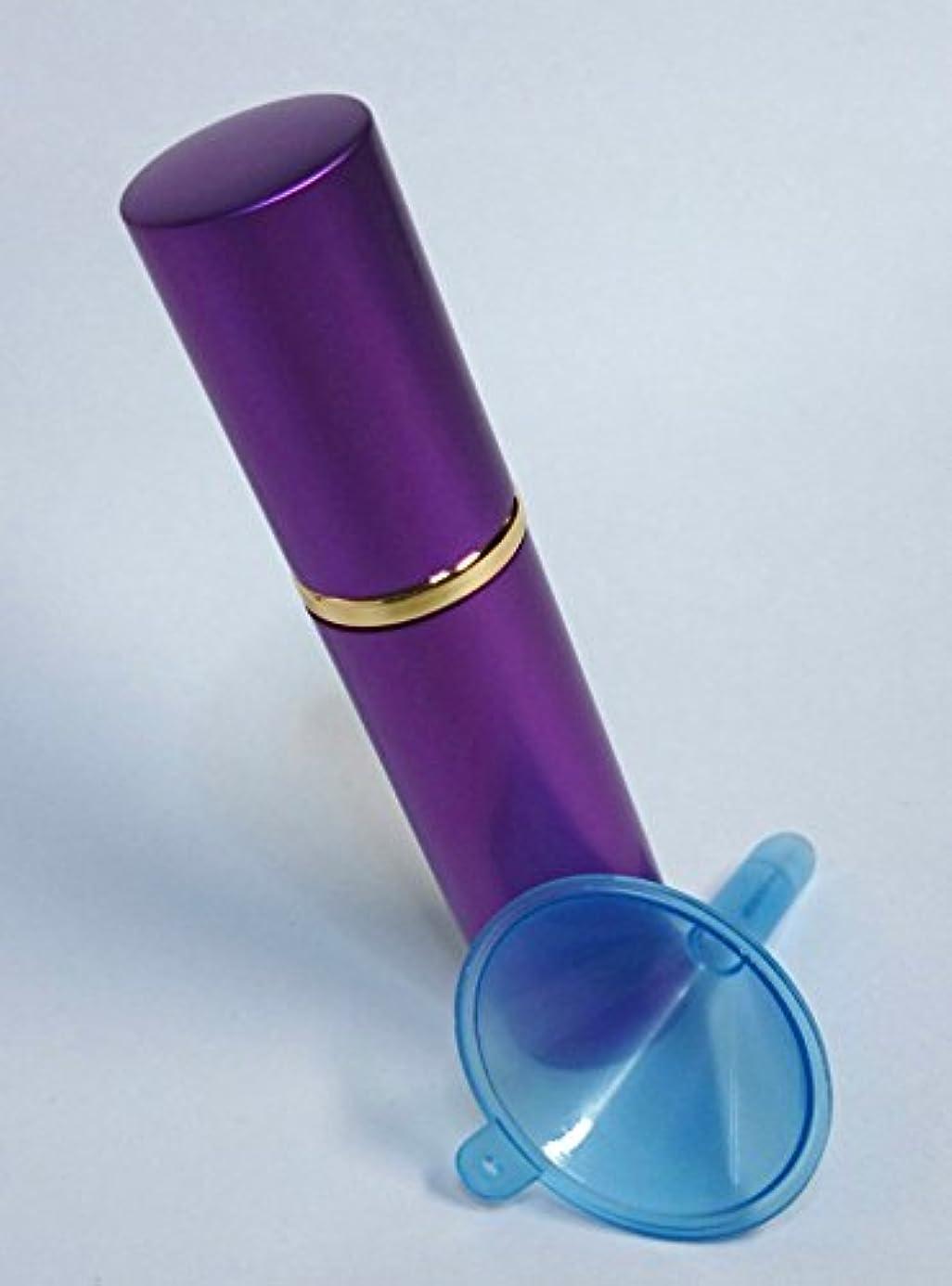 しっとり自動車ふけるChicca Cerchio (キッカチェルキオ) 大人香るアトマイザー メタル パープル 男女兼用 香水入れ ロート付き (紫)