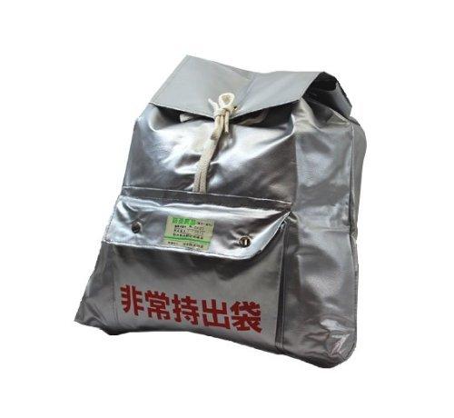 【防炎】 非常用バッグ(アルミ難燃加工)/避難救助袋/ 非難袋/防災かばん/非常時持ち出し袋/避難バッグ