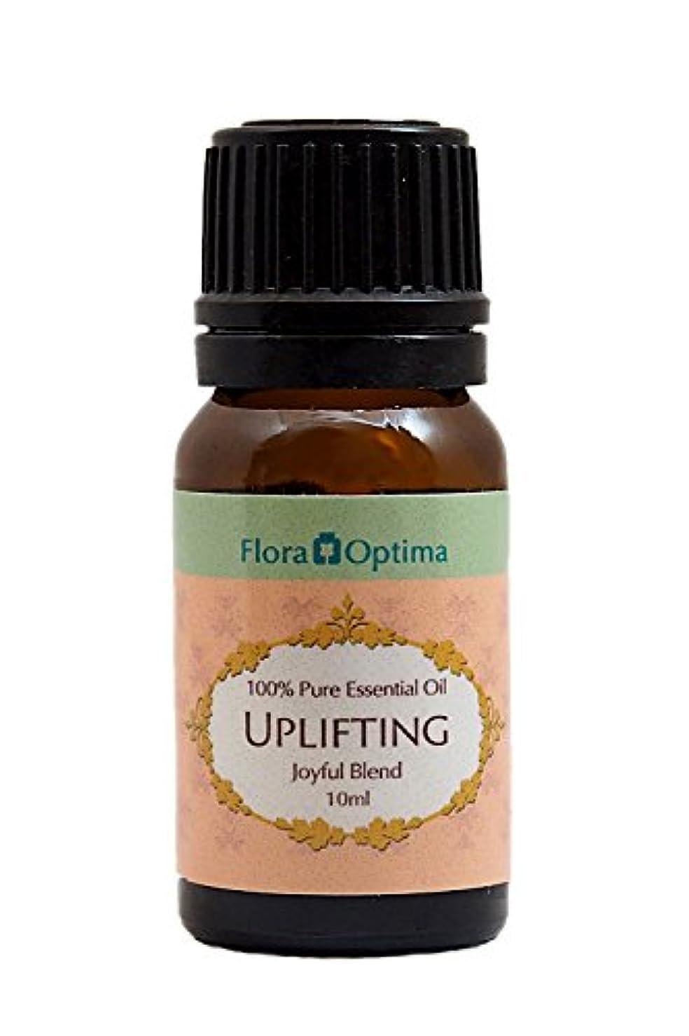 依存検出可能交換可能Uplifting (至福ブレンド)-10ml -