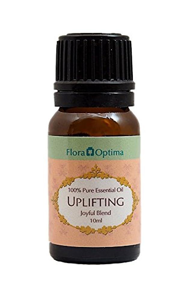 たっぷりラショナル価値Uplifting (至福ブレンド)-10ml -