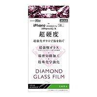 iPhone 11 Pro/XS/X ダイヤモンドガラスフィルム 10H アルミノシリケート 反射防止 RT-P23FA/DHG