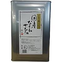カネゲン 圧搾一番しぼり 国産なたねサラダ油 16.5kg