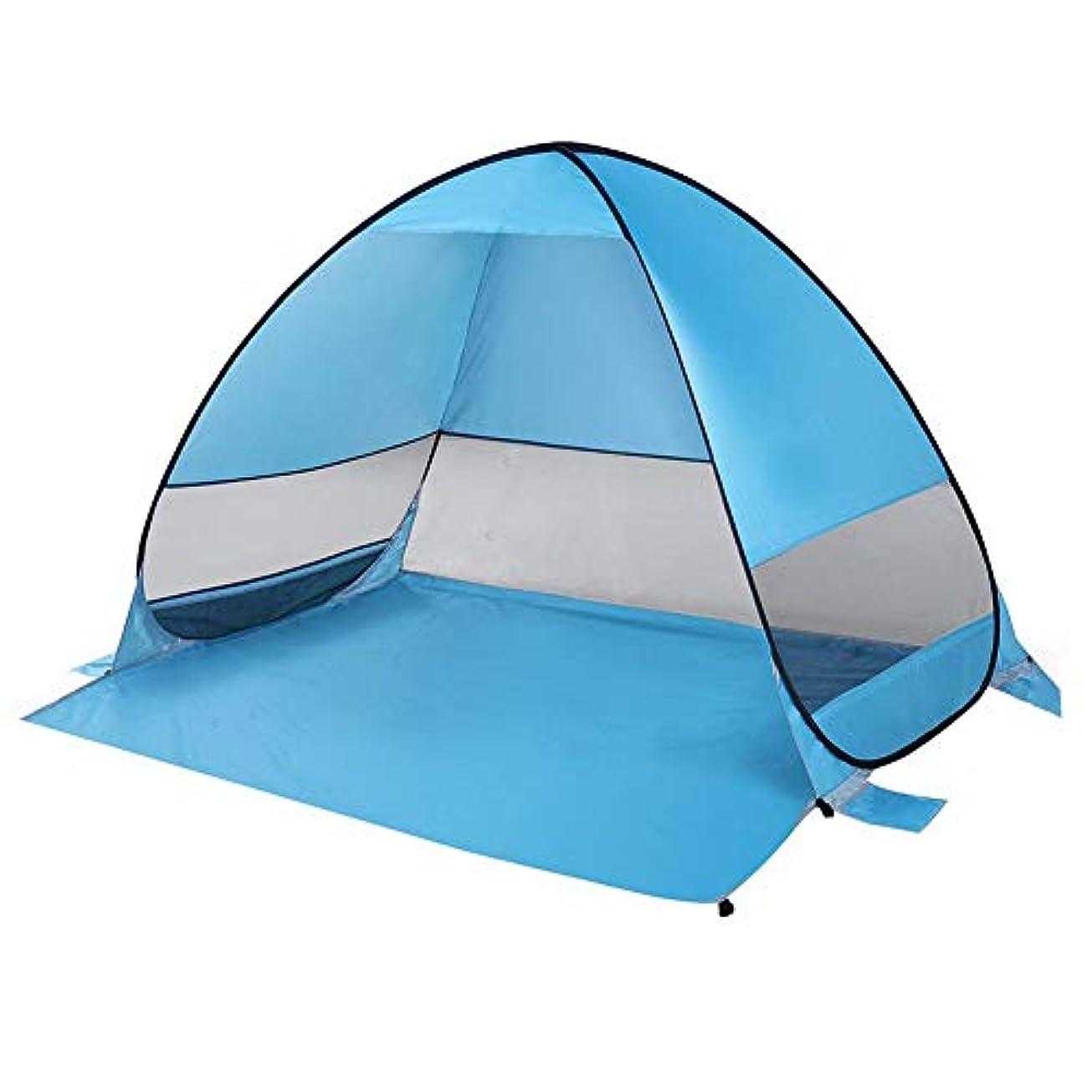 曲繁栄排泄するビーチテント アウトドアキャンプポップアップ式サンバイザー住所 紫外線対策ビーチハウス 2-3人