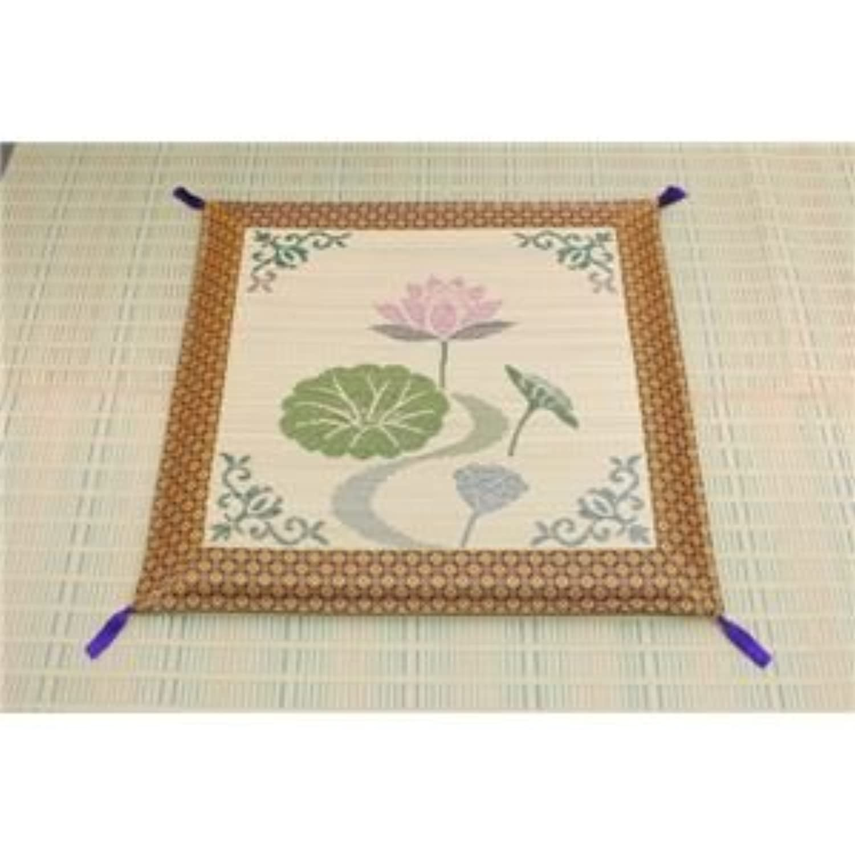 純国産/日本製 袋織 い草御前(仏前)座布団 『蓮の花』 約70×70cm