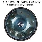 ックパックを送る手作りハンドパン直径の56センチメートルHandPanダークブルーメタルドラムハングドラム ドラムキット (ダークブルー)