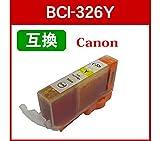Amazon.co.jpキヤノン CANON BCI-326Y(イエロー)BCI-325/BCI-326系 互換インクカートリッジ