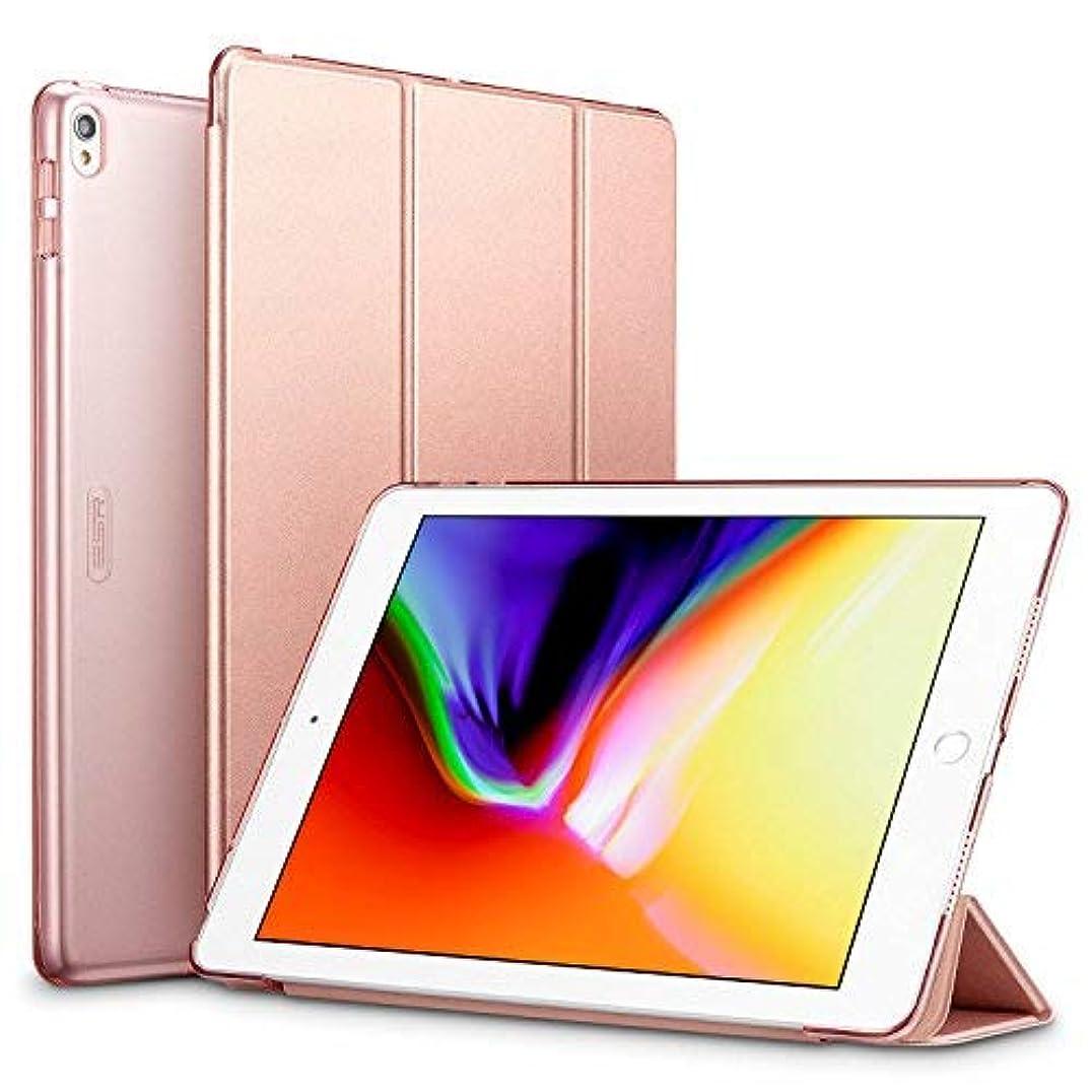 ナラーバーシンプトン納得させるESR iPad Pro 10.5 ケース 軽量 薄型 スタンド オートスリープ機能 PUレザー 半透明 傷つき防止 三つ折タイプスマートカバー iPad 10.5インチ(モデル番号A1701 A1709)2017版専用(ローズゴールド)