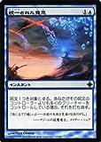 マジック:ザ・ギャザリング【統一された意思/Unified Will】【アンコモン】 ROE-092-UC ≪エルドラージ覚醒≫
