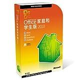Microsoft Office2010 Home&Student 3台パック『並行輸入品』