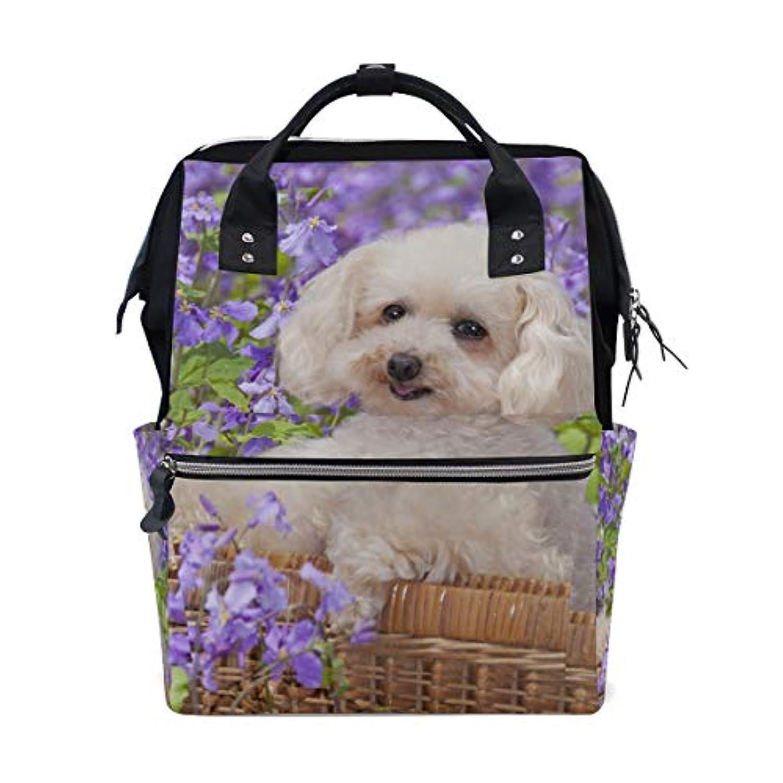 ママバッグ マザーズバッグ リュックサック ハンドバッグ 旅行用 可愛い犬と花柄 ファション