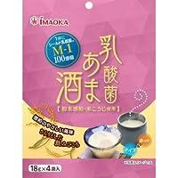 今岡製菓 乳酸菌あま酒 18g×4袋 10個セット