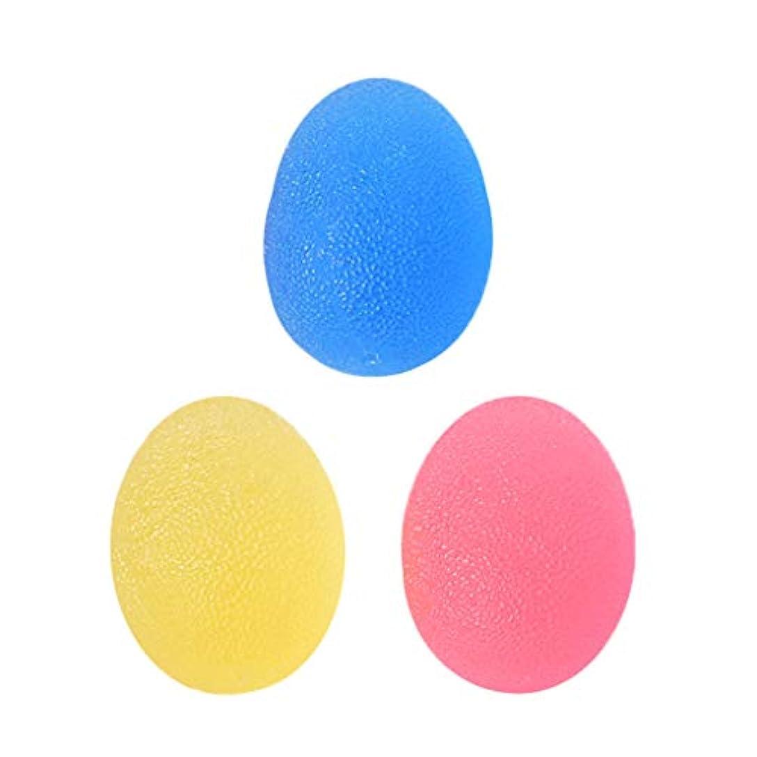 キャッチ抑圧する湿気の多いFLAMEER 3個 ハンド スクイズボール エクササイザボール 指 手のひら 運動 グリップ
