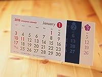 2016活版卓上カレンダー