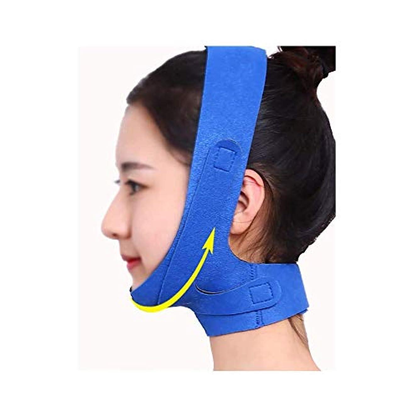 グラマー体系的にグローバルHEMFV Vフェイスラインベルトチンチークスリムリフトアップアンチリンクルマスクの超薄型ストラップバンドVフェイスラインベルトストラップバンド、ブルー