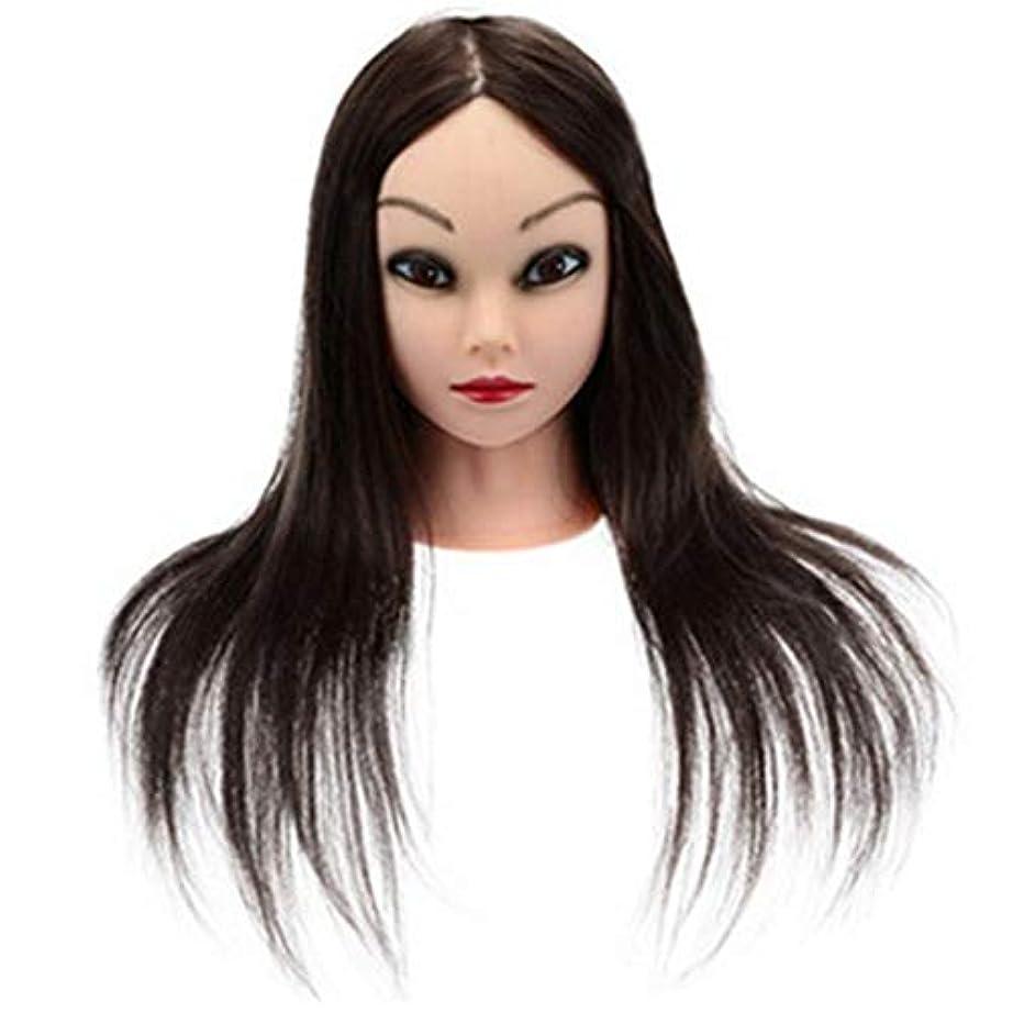 ドラマ実質的に感度かつらヘッドモールドメイク編みヘアモデルヘアーサロントレーニングヘアカット散髪金型ダミー人間ヘッドかつらブラケット