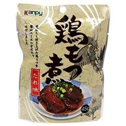 カンピー 鶏もつ煮 たれ味 45g×10袋入×(2ケース)