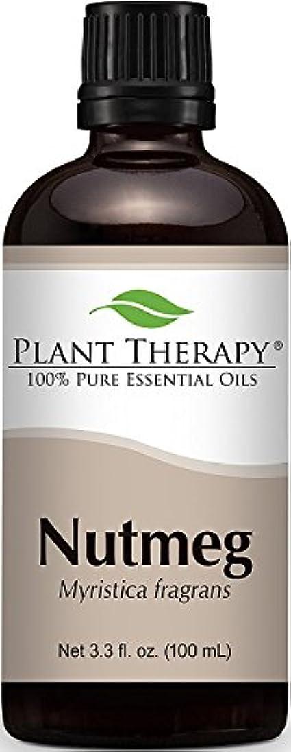 くしゃみデマンド疼痛Nutmeg Essential Oil. 100 ml (3.3 oz). 100% Pure, Undiluted, Therapeutic Grade.